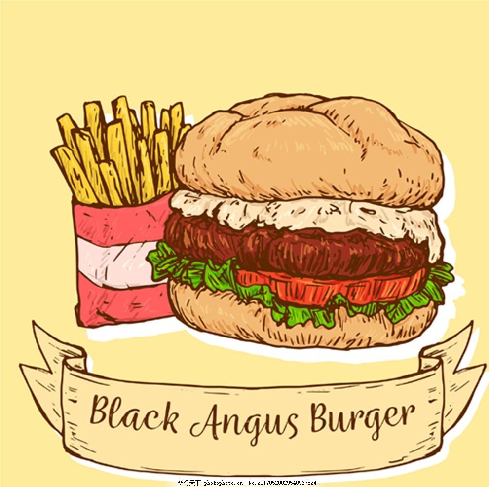 手绘汉堡薯条插图 汉堡海报 汉堡宣传单 学生套餐 汉堡网团 爆米花