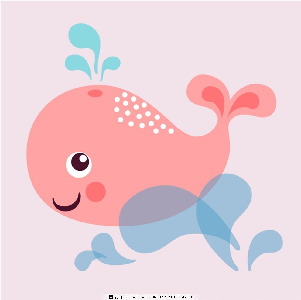 卡通动物 动物 可爱动物 卡通 幼儿园素材 矢量 卡通鲸鱼 卡通动物