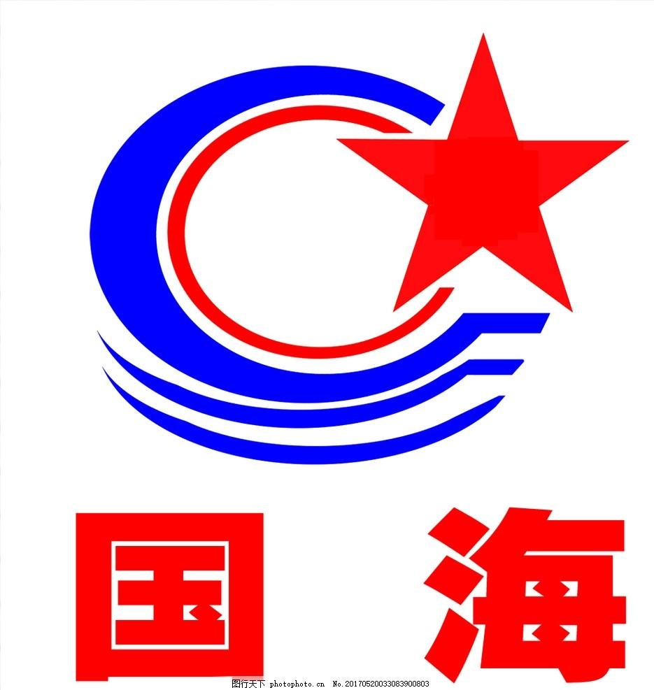国海机油logo 国海机油标志