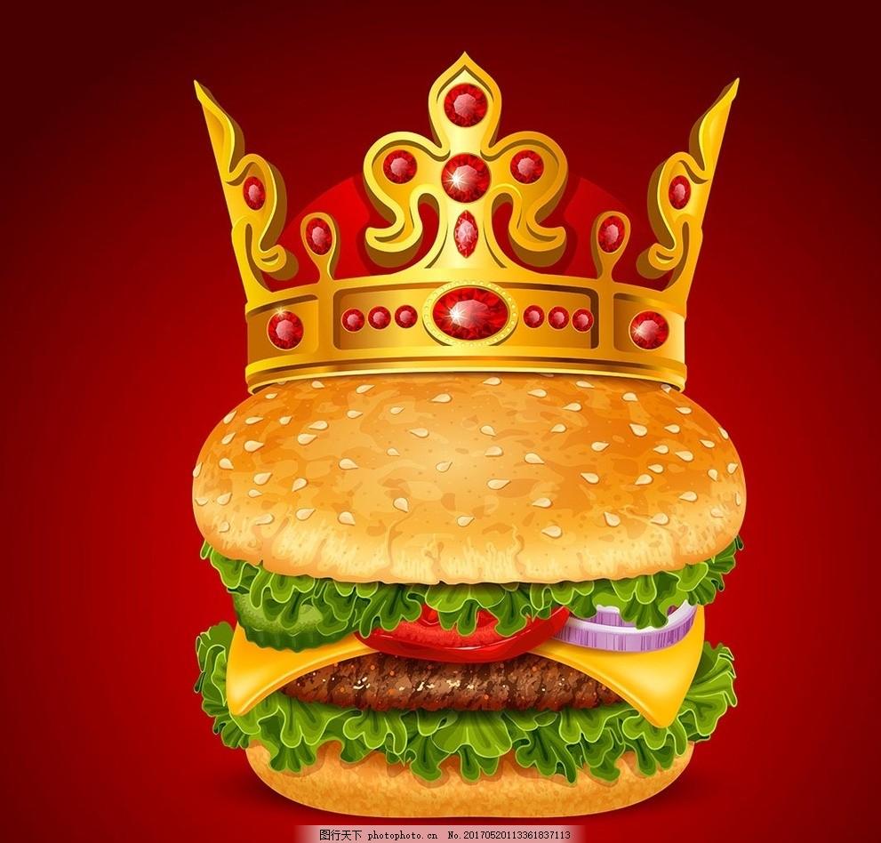 汉堡 手绘汉堡 可乐 薯条 汉堡包 猪扒包 牛扒包 鸡腿堡 手绘美食