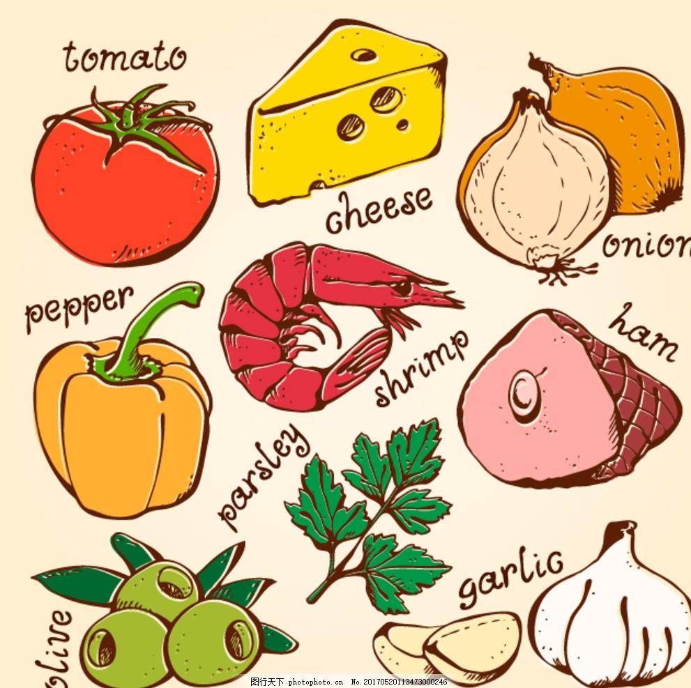西红柿 蔬菜 奶油 手绘蔬菜 辣椒 红辣椒 手绘辣椒 手绘素材