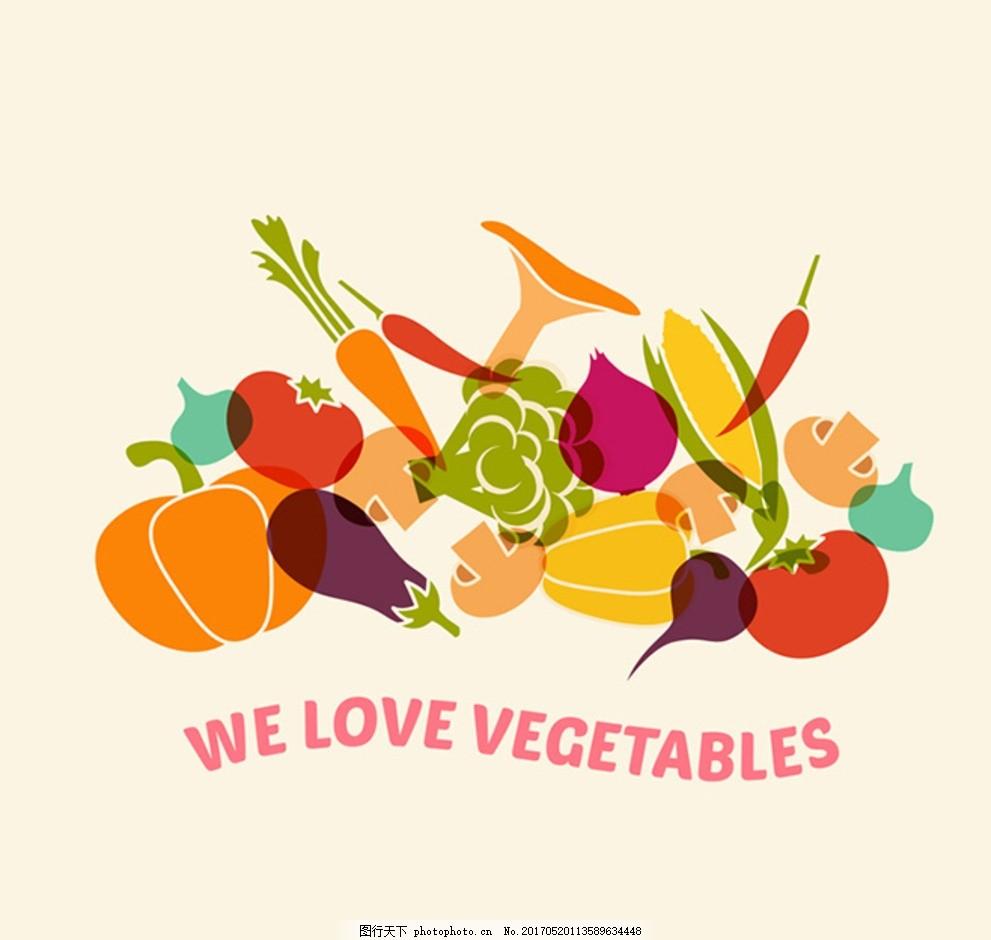 绘画蔬菜的步骤图
