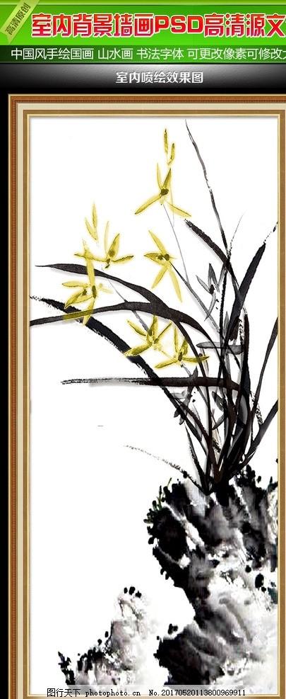 水墨素描背景展板 画卷 画轴 书卷 书轴 毛笔字 毛笔书法 中堂画