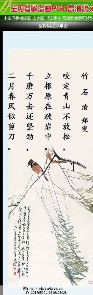 中国风背景诗词书画 手写书法 画卷 画轴 书卷 书轴 毛笔字 毛笔书法