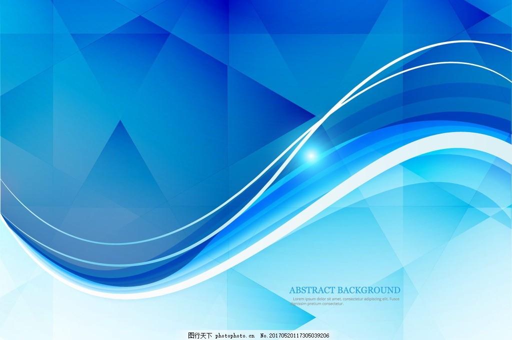 曲线底纹 线条 炫彩 高光曲线 矢量 纹理 底纹边框 条纹线条