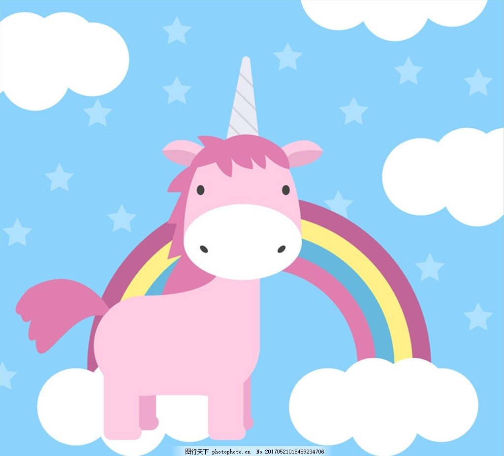 卡通粉色独角兽矢量素材 星星 童话 动物 独角兽 彩虹 云朵 设计 动漫