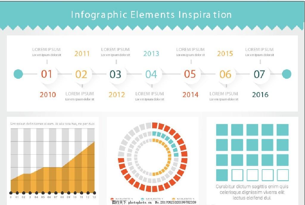 信息图表 颜色 数据 要素 图标 图标字母数字 其他图标图片