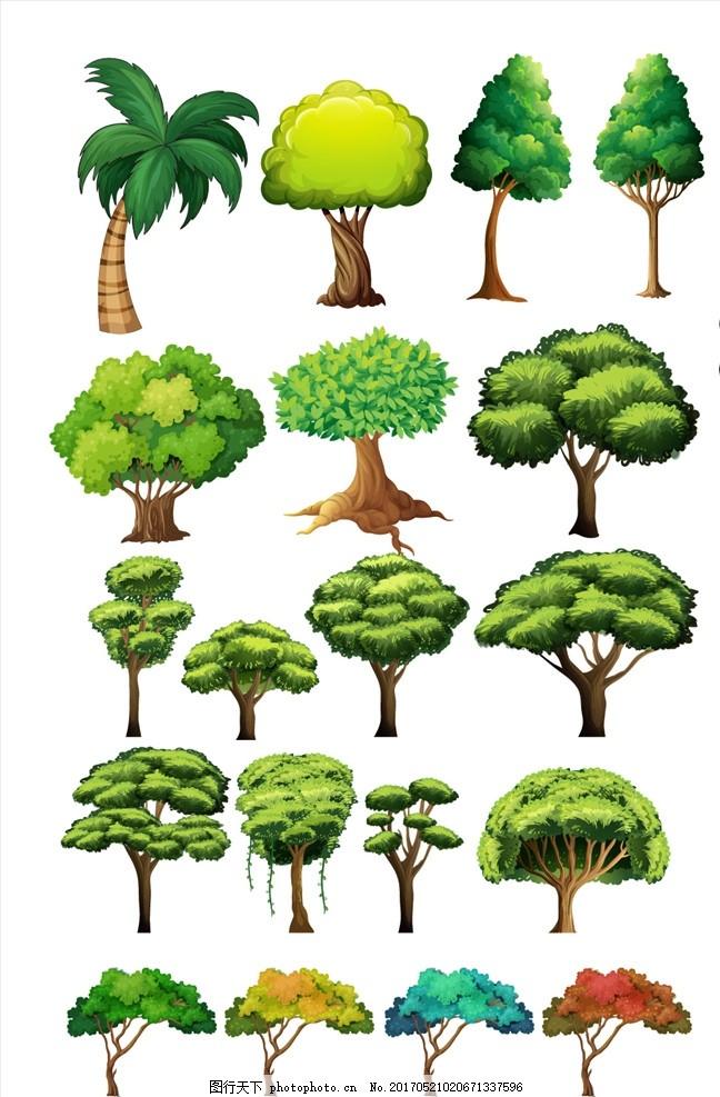 植物素材图