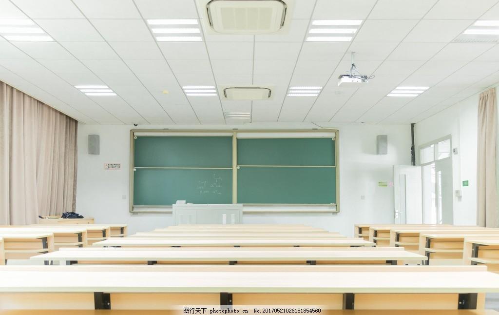 大学教室 室内 灯光 黑板 桌椅 建筑景观 摄影 学习办公图片