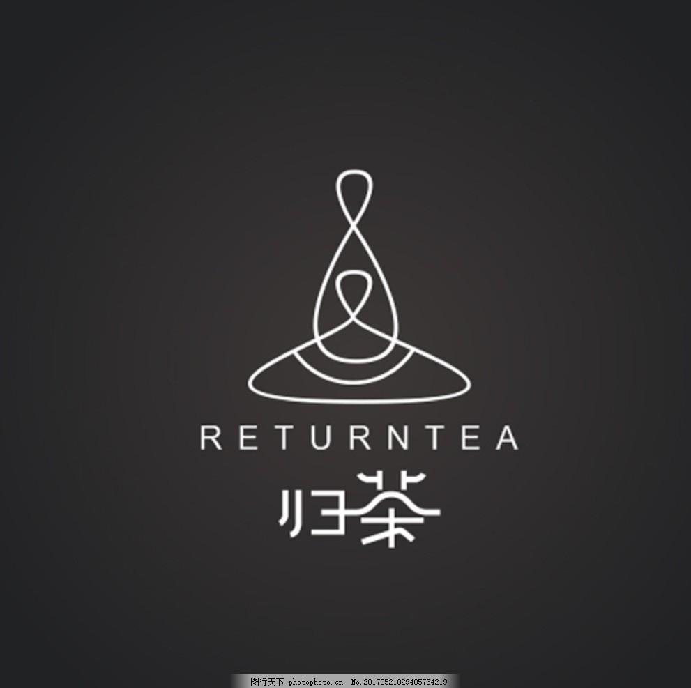 茶的logo 字体设计 创意字体 创意设计 禅意logo 设计 广告设计 logo