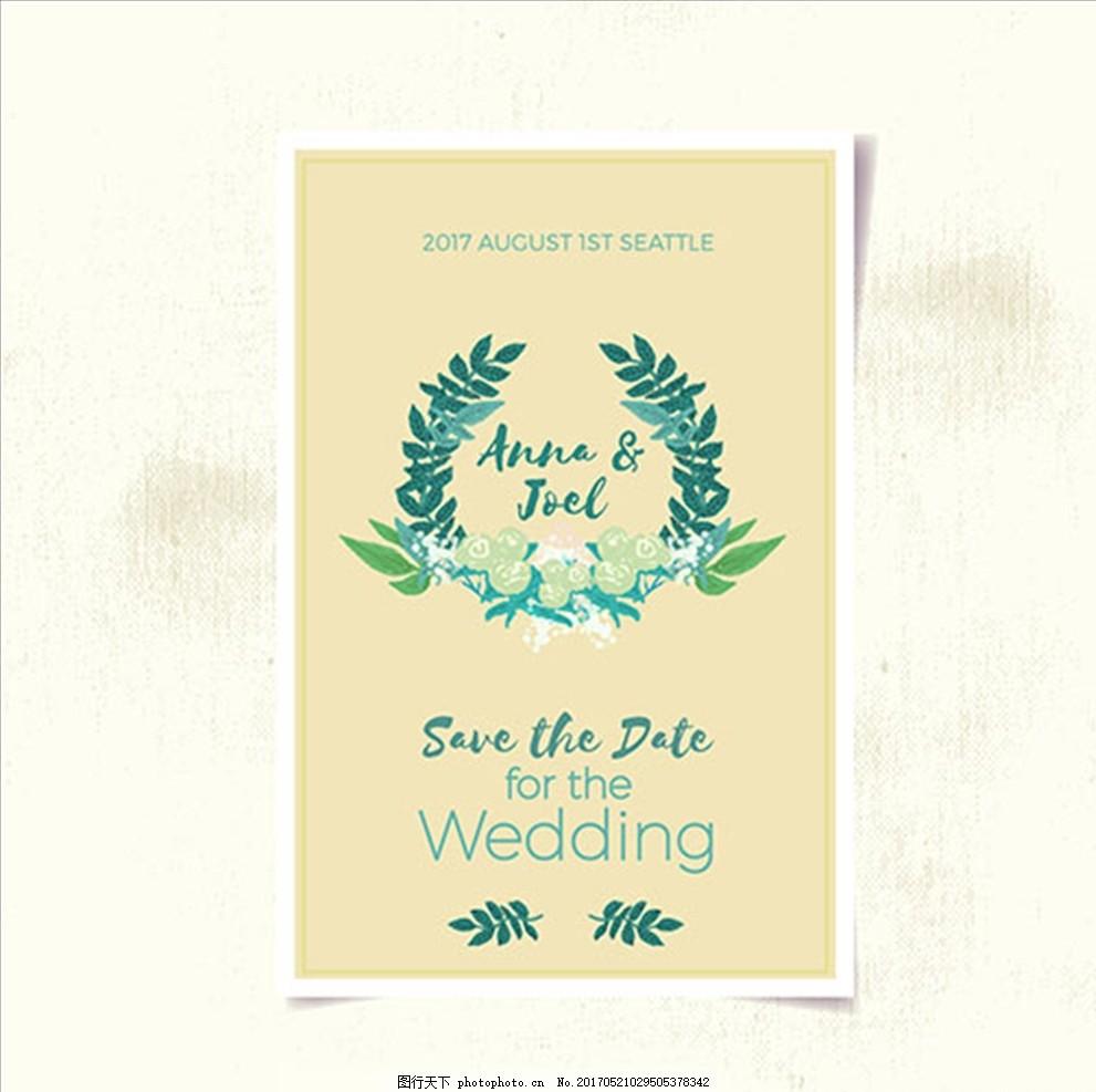 绿色花卉结婚邀请卡 结婚请柬 商务请柬 邀请函设计 婚礼请柬 情人节