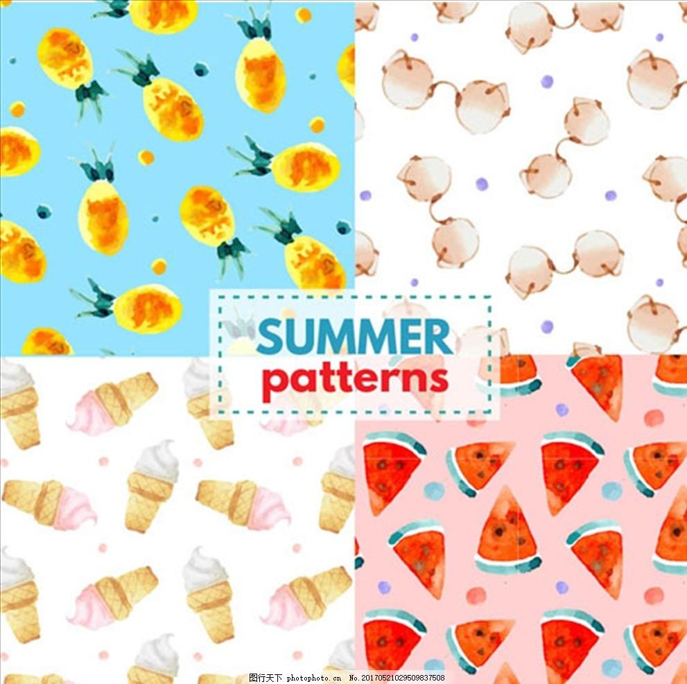 四款水彩手绘夏季图案
