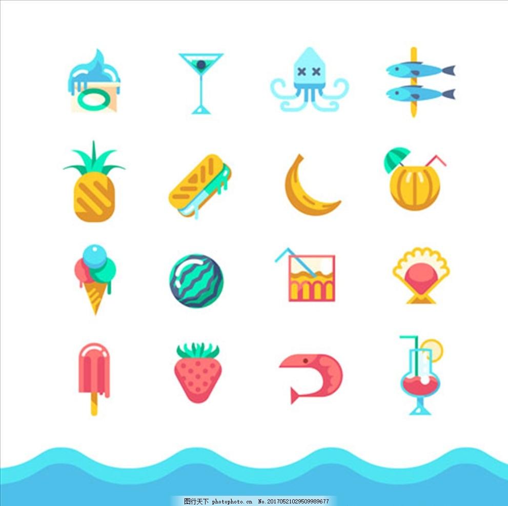 扁平化夏季元素小图标,夏天 鱼 海螺 鲨鱼 海豚 鲸鱼