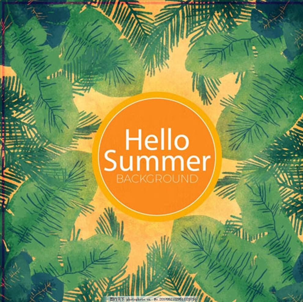 手绘水彩棕榈叶夏季海报