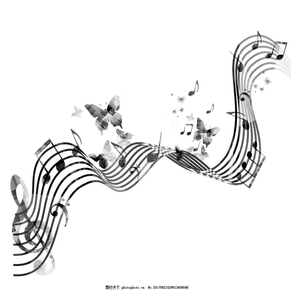 动感音符 音乐符号 吉它 萨克斯 蝴蝶 飞动 浪漫 手绘 时尚