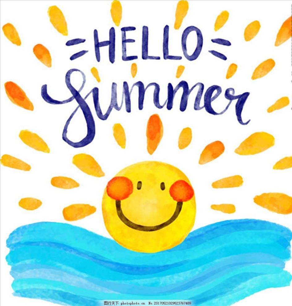 手绘水彩夏日阳光插图 夏天 鱼 海螺 鲨鱼 海豚 鲸鱼 珊瑚 海星 贝壳