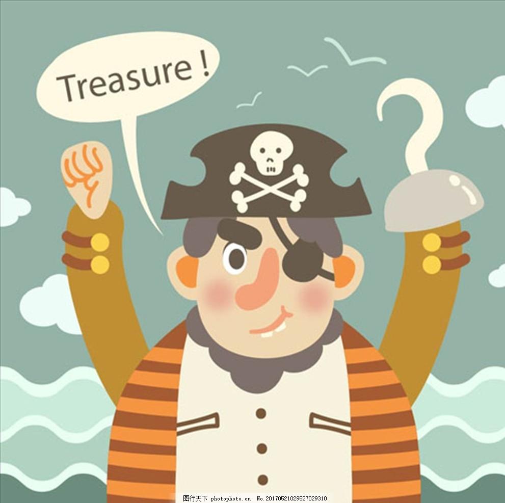 卡通独眼胖海盗 海盗船长 鹦鹉 骷髅 独眼龙 双刀 双剑 望远镜