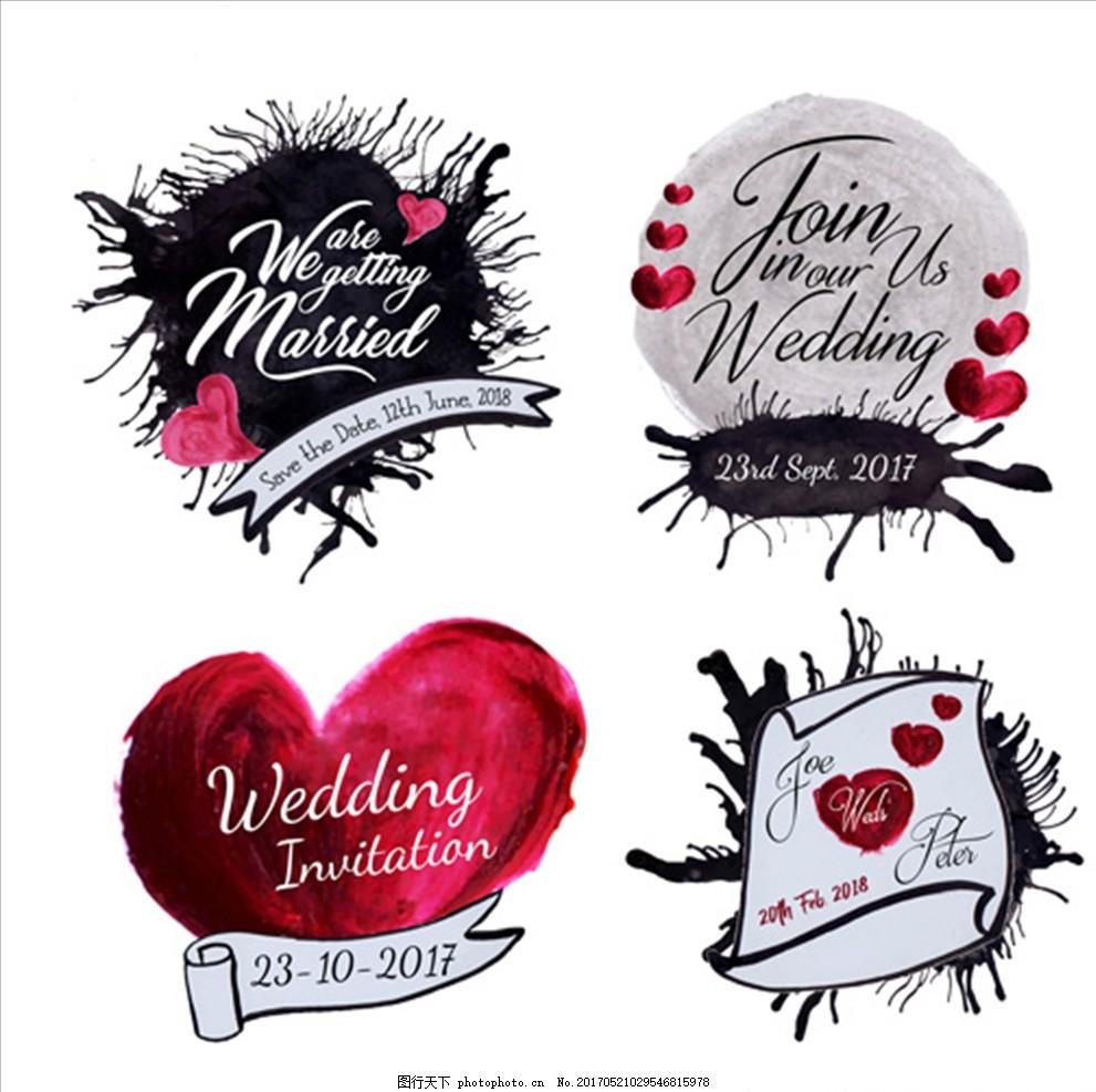 手绘水彩婚礼标题标签 结婚请柬 商务请柬 邀请函设计 婚礼请柬