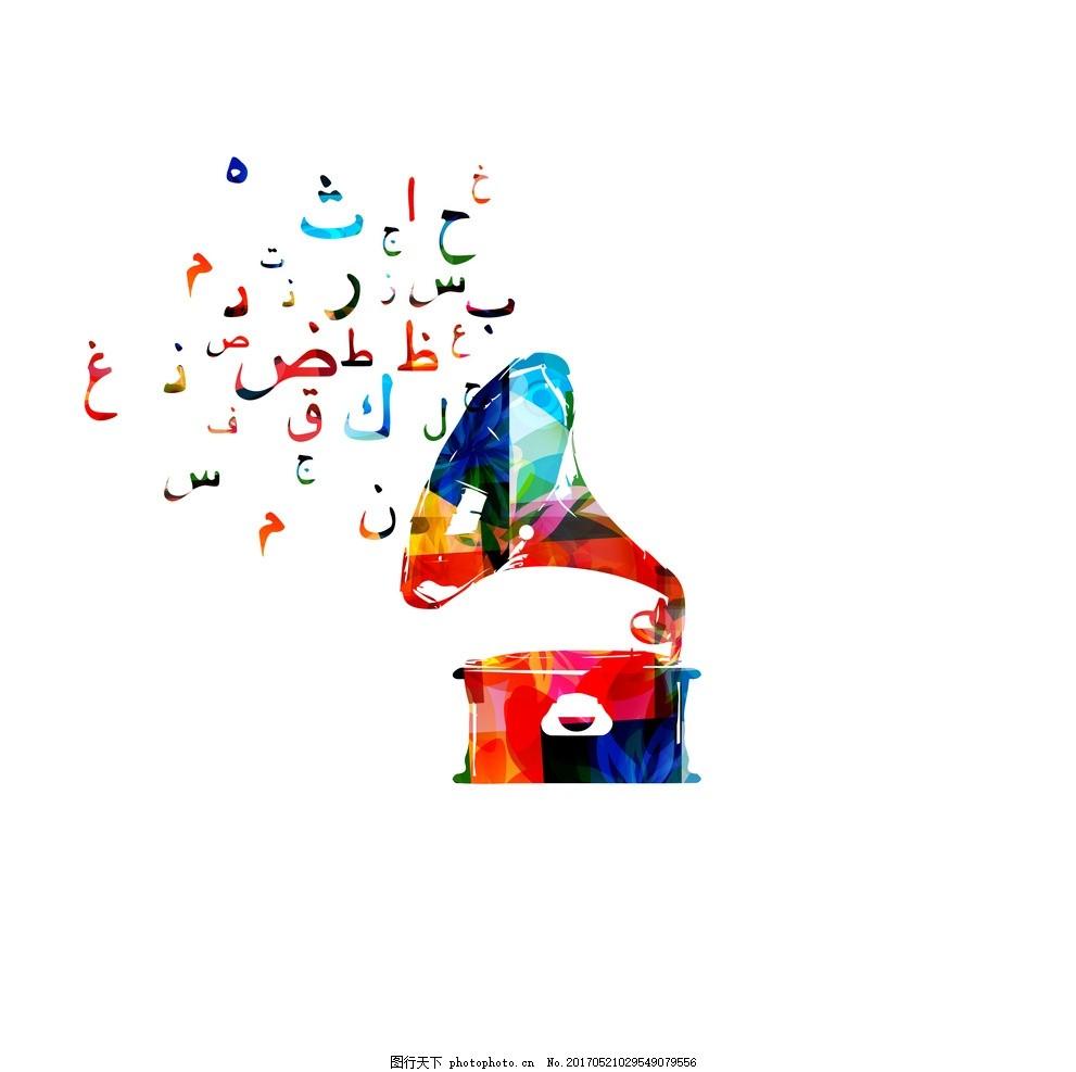 动感流声机音符 动感音符 音乐符号 吉它 萨克斯 蝴蝶 飞动 浪漫