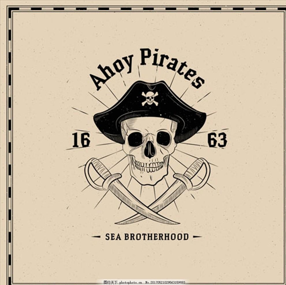手绘风格双剑海盗骷髅 海盗船长 鹦鹉 独眼龙 双刀 望远镜 金币