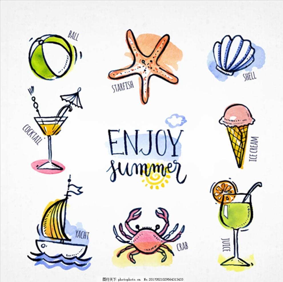 手绘水彩夏季设计元素