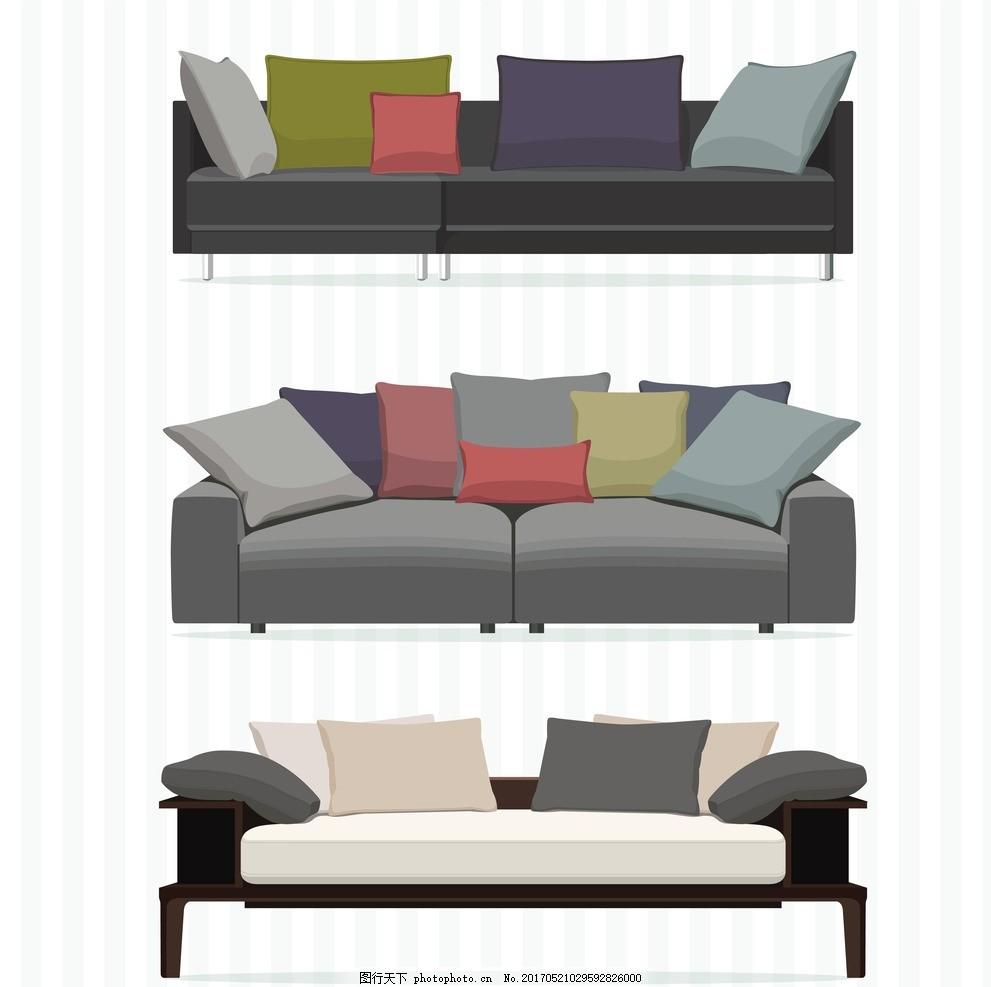 精美家具设计 矢量家具 沙发 椅子 座椅 柜子 书桌 工艺品 花瓶