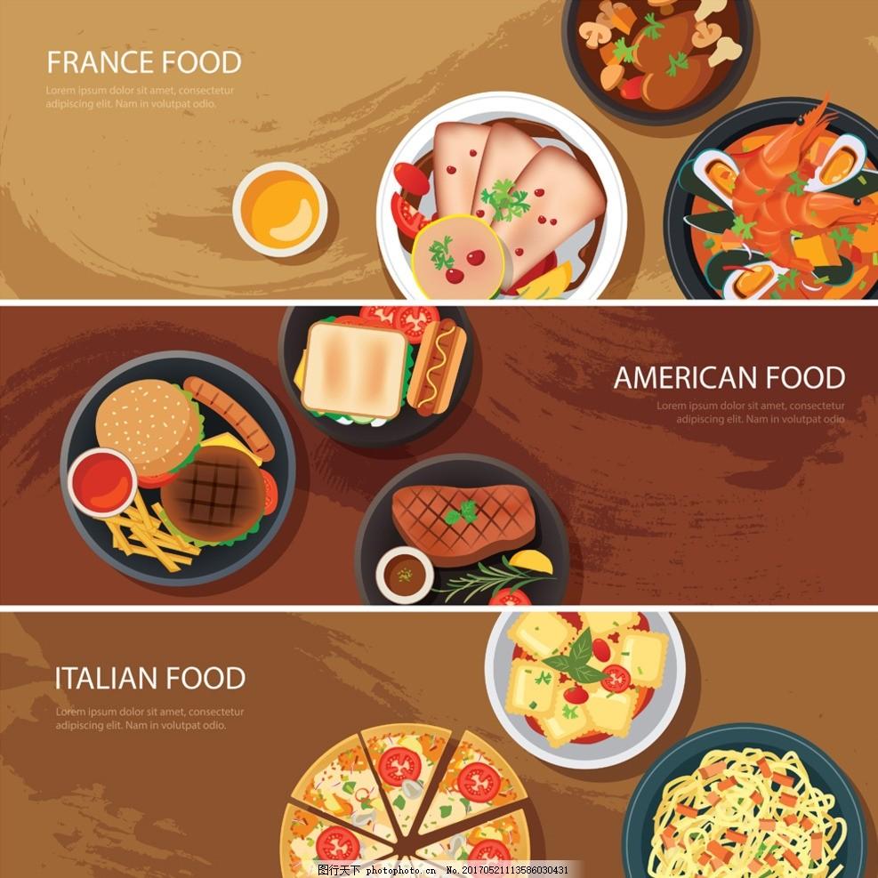披萨 西餐 披萨海报 手绘披萨 必胜客 洋葱 西红柿 中餐 午餐 晚餐