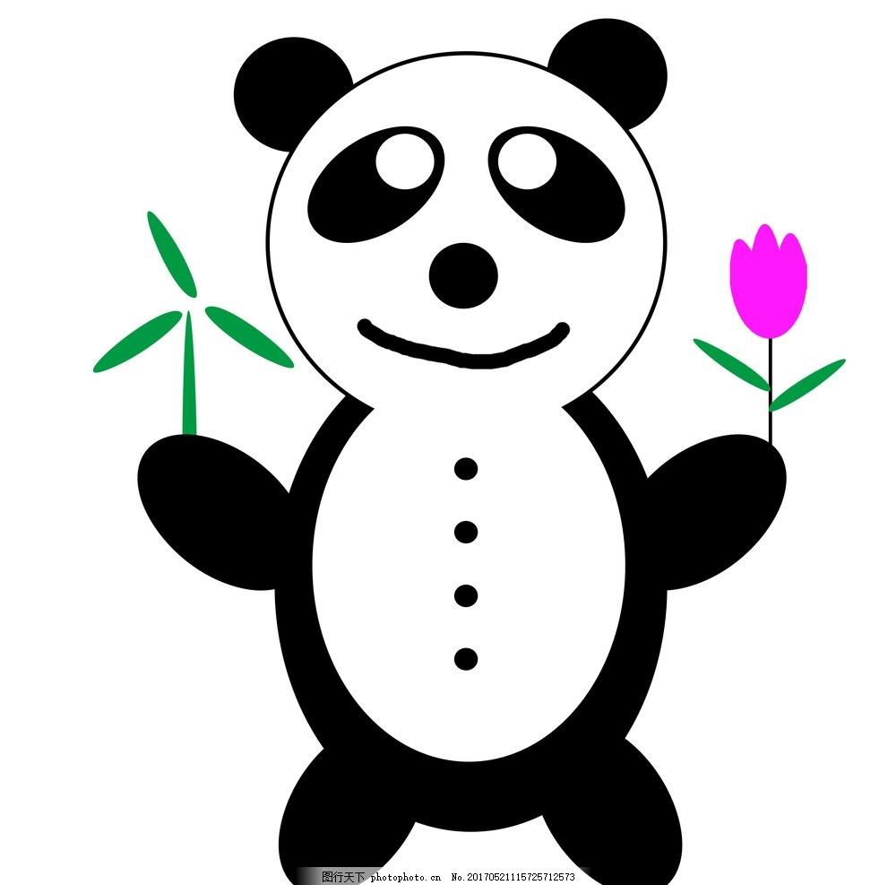 熊猫 黑白 分层 psd 简笔 设计 psd分层素材 psd分层素材 72dpi psd