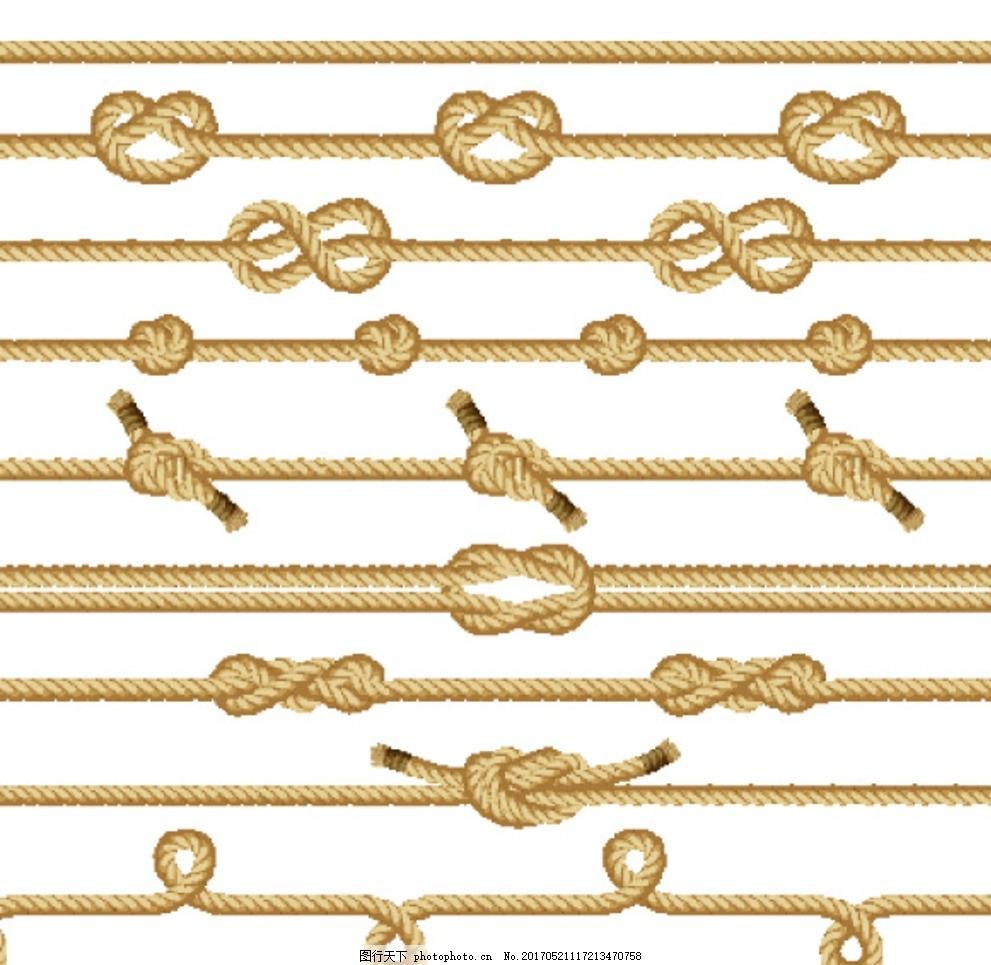 绳结图案 绳子 麻绳 创意图形 心形 箭头 边框 花边 圆形 星星 花纹装