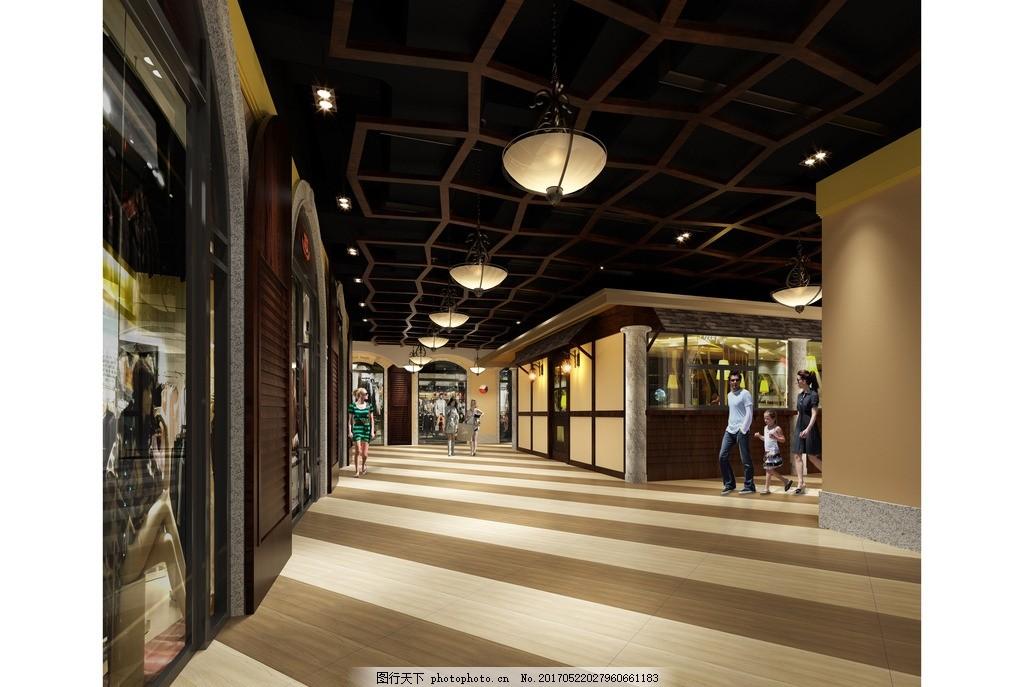 商场廊道效果 家装客厅效果 室内设计 装饰 装修 混搭风格 实景图