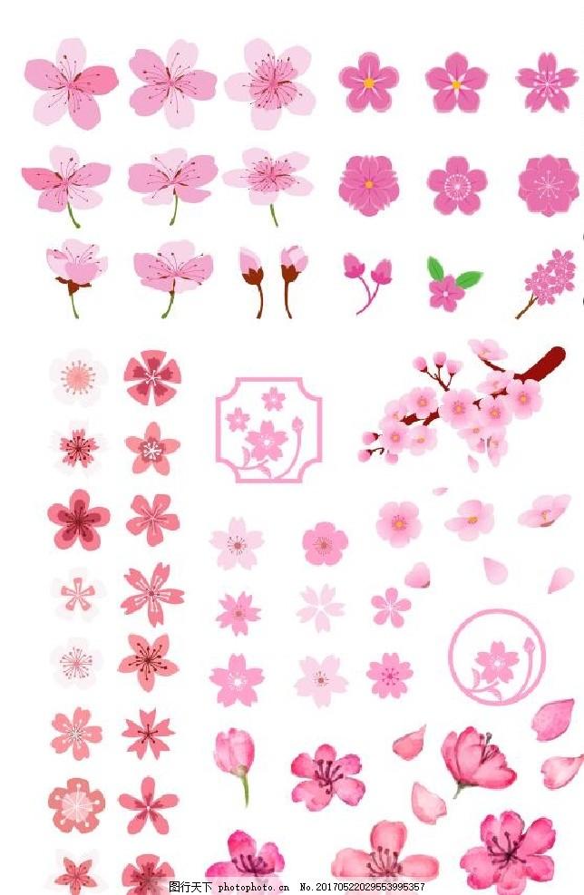 粉色 花朵 花瓣 古风 花卉 手绘 免抠 素材 古典 水墨 透明 花 桃花