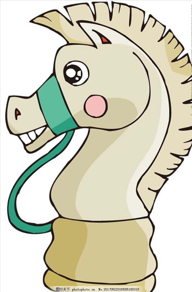 卡通矢量国际象棋 卡通形象 动物 子马