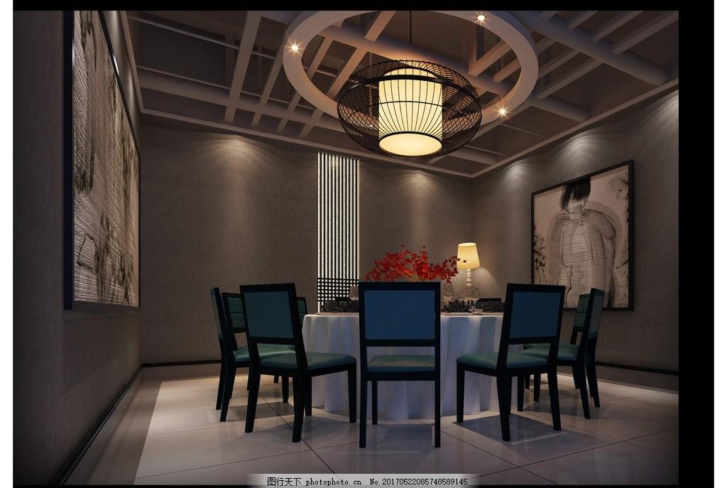 餐廳效果 家裝客廳效果 室內設計 裝飾 裝修 混搭風格 實景圖