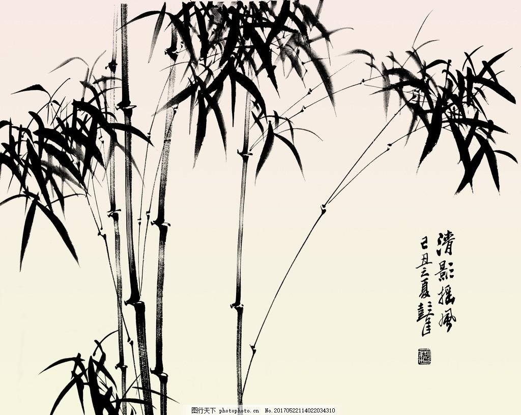 竹 竹子 梅兰竹菊 竹叶 水墨画 山水 图案 设计 自然景观 建筑园林