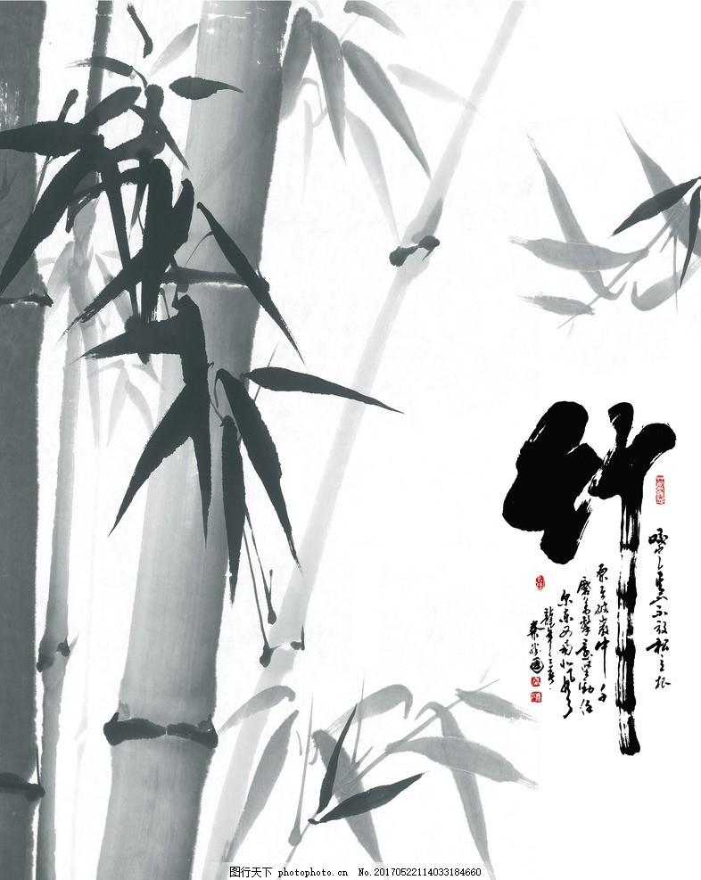 竹子 梅兰竹菊 竹叶 矢量 图案 自然景观 水墨画 文化艺术 绘画书法