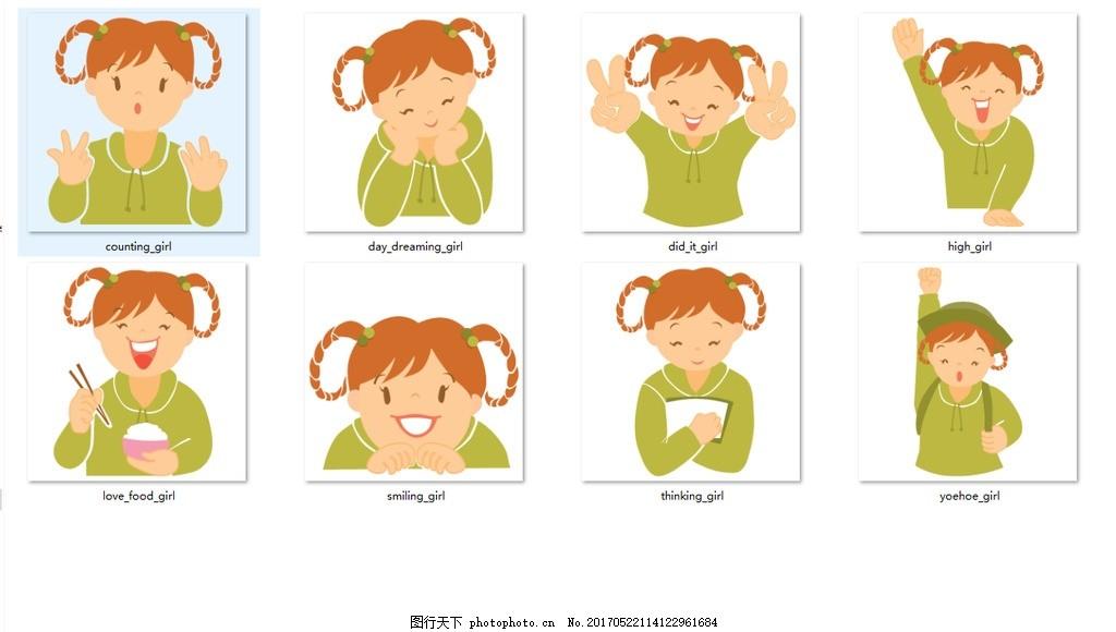 png卡通小女孩表达 计数 数手指 算算数 掰指头 做梦 甜梦