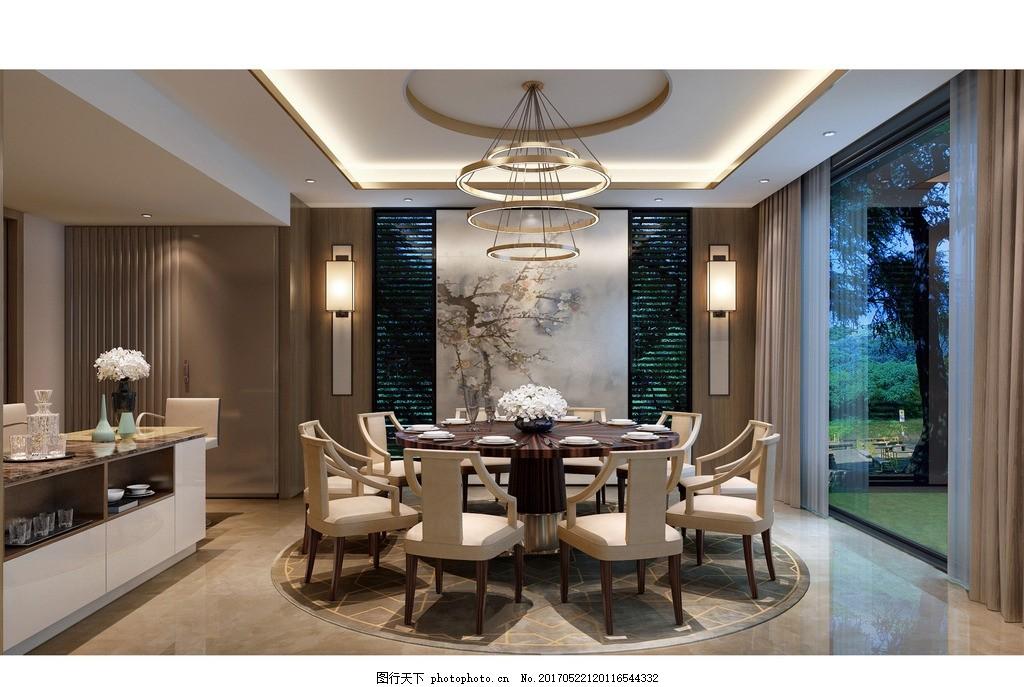 家装餐厅效果 家装客厅效果 室内设计 装饰 装修 混搭风格 实景图
