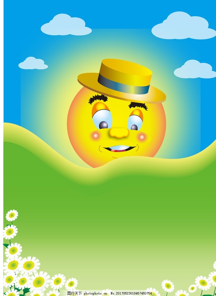 太阳插画 太阳 漫画 设计 矢量 绘制 设计 动漫动画 风景漫画 ai