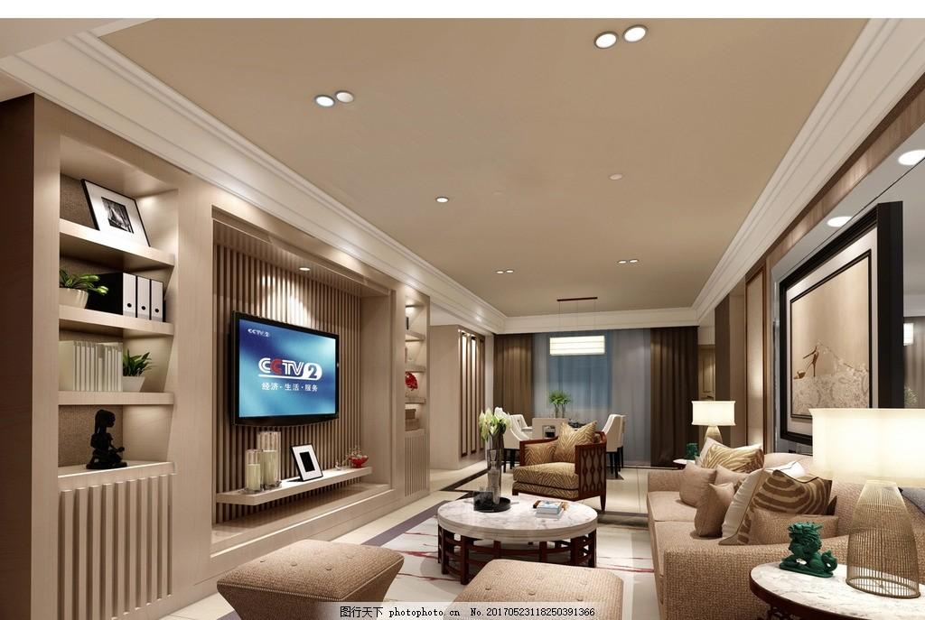 家装客厅效果 室内设计 装饰 装修 混搭风格 实景图 效果图 摄影