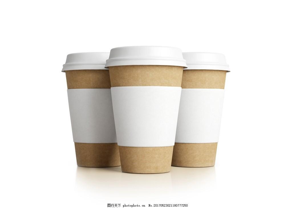 咖啡馆 咖啡 餐具 咖啡袋 奶茶包装 展开图平面图 含效果图 奶茶杯