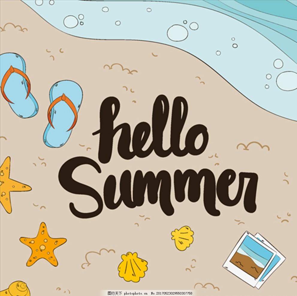 手绘海滨夏日元素背景 夏天 鱼 海螺 鲨鱼 海豚 鲸鱼 珊瑚 海星 贝壳