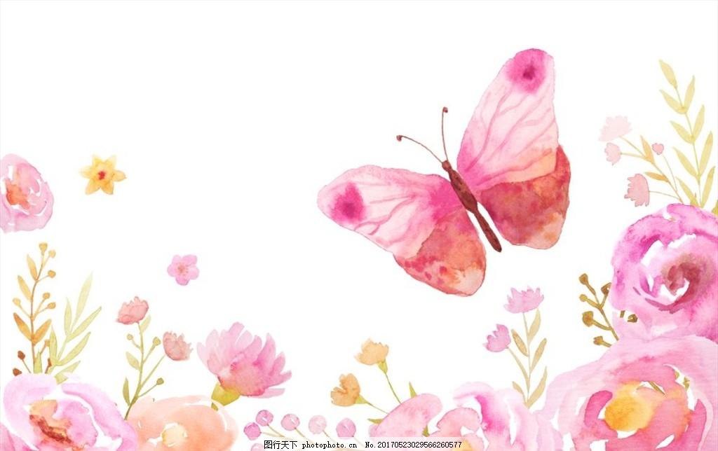 花 森系 插画 手绘 水彩画 花卉素材 花卉插画 清新 水彩花卉 花卉