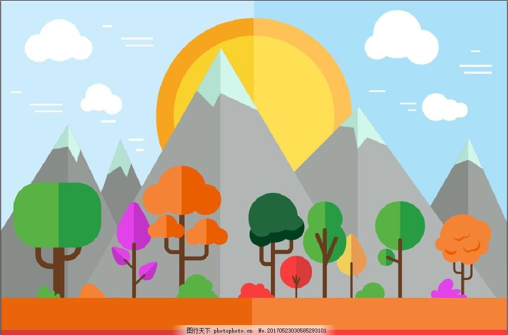 卡通风景 山水风景 树 白云 矢量 卡通设计 设计 广告设计 卡通设计