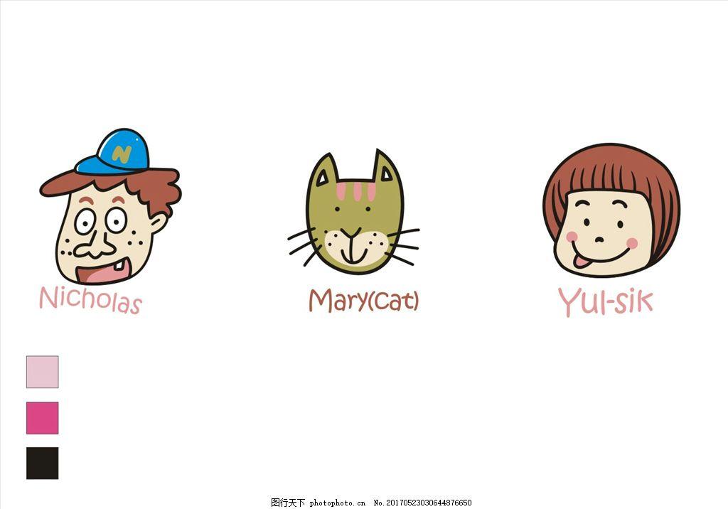 卡通女孩 卡通男孩 简笔画人物 卡通猫 卡通猫头 小丸子 帽子 简笔画