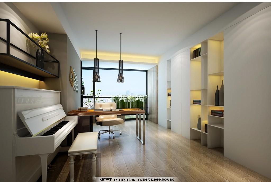 书房效果 家装客厅效果 室内设计 装饰 装修 混搭风格 实景图