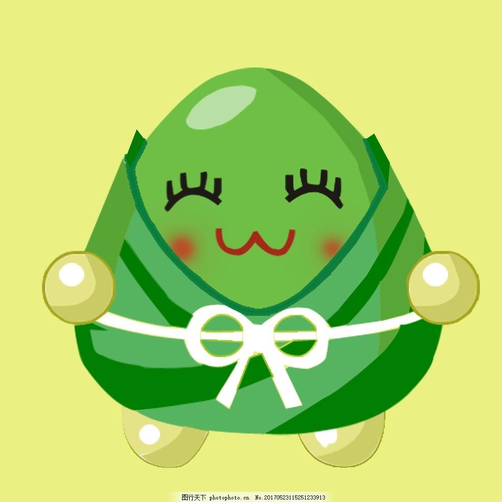 卡通粽子 漫画粽子 粽子 可爱粽子 绿色粽子 设计 动漫动画 动漫人物