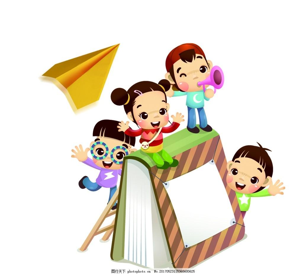 卡通的小朋友 小朋友 卡通 飞机 书 学习 设计 广告设计 卡通设计 150