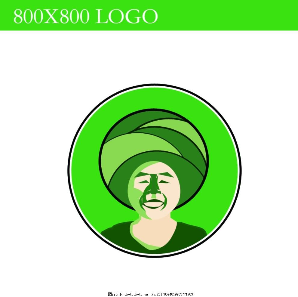 人物      绿色 圆形 苗族 农产品 商标 素材 设计素材 设计 标志图