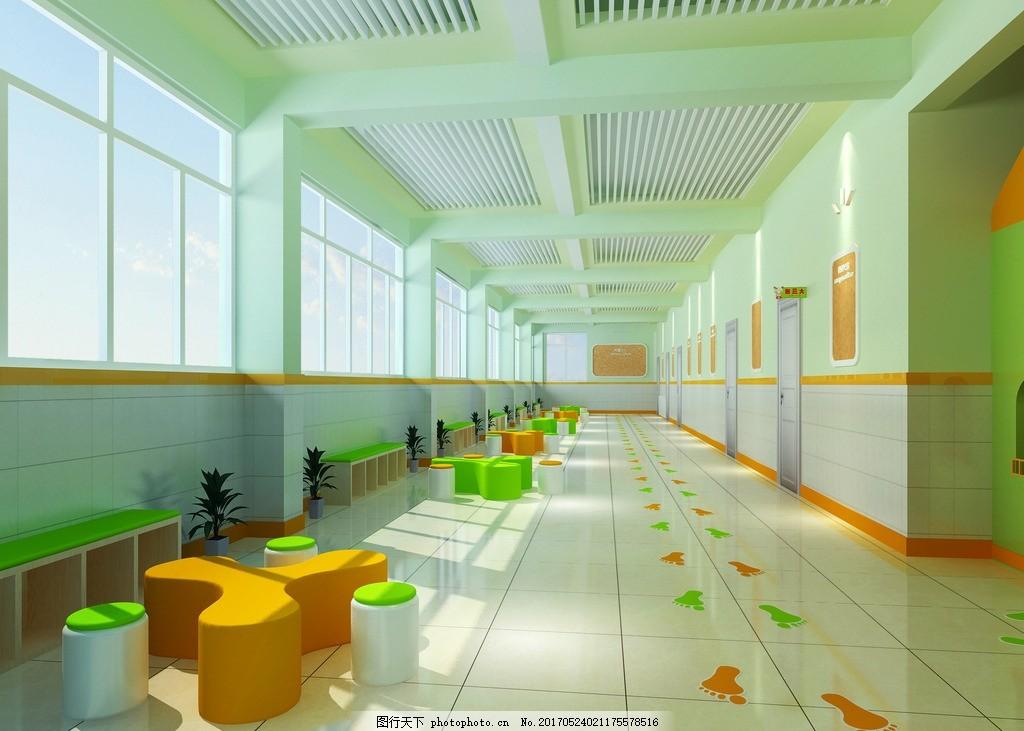 文化建设效果图 幼儿园 过道 室内设计 文化建设        设计 3d设计