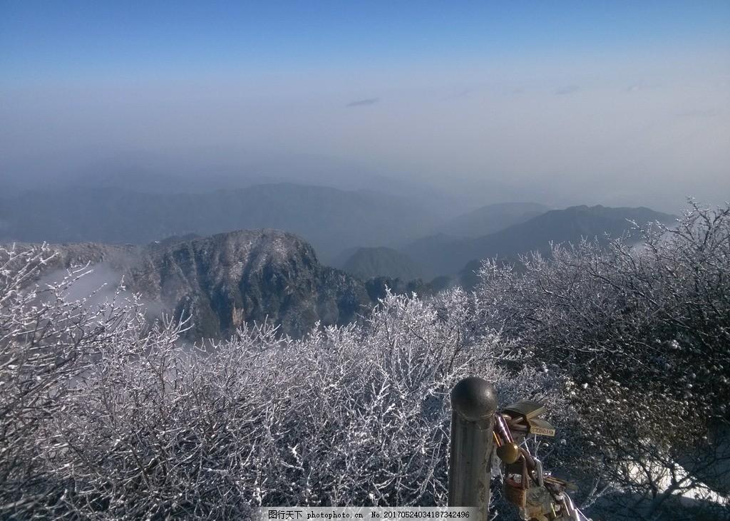 云朵 山峰 雪山 冰树 云山 摄影 自然景观 自然风景 72dpi jpg